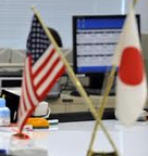 as yen flag
